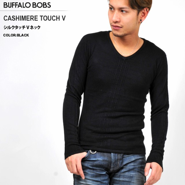 BUFFALOBOBS(バッファローボブズ)CASHIMERE_TOUCH...
