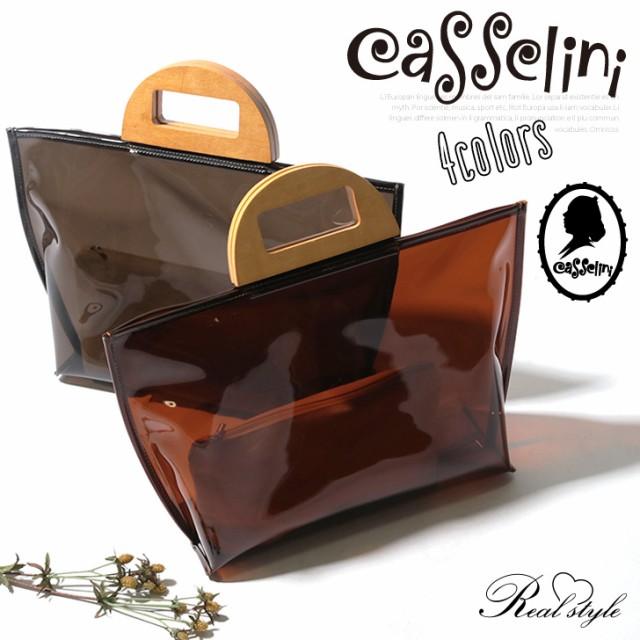 14b72f17830b Casselini キャセリーニ ウッドハンドル クリアバッグ トートバッグ レディース 鞄 かばん カバン 持ち手 ハンドバッグ トート