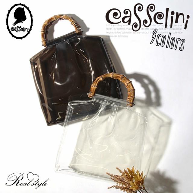 ddd6cc1f1b01 Casselini バンブーハンドル トートバッグ レディース クリアバッグ 鞄 かばん カバン 持ち手 ハンドバッグ トートバッグ