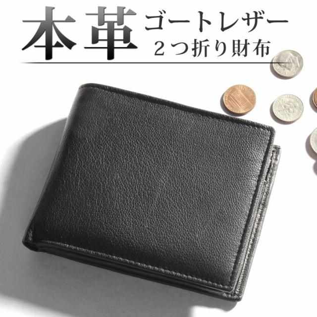 メール便送料無料 財布 二つ折り財布 ショートウ...