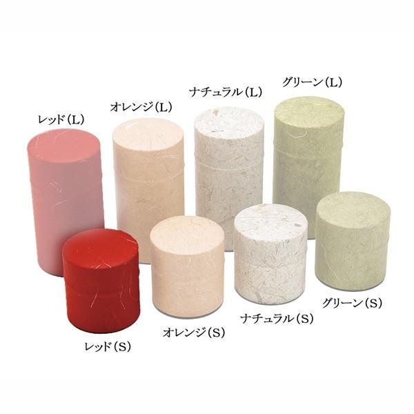 ぽッ・かん(S)レッド 茶筒 #11