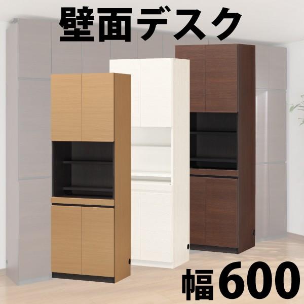 【●日本製】スライドデスク付キャビネット ポル...