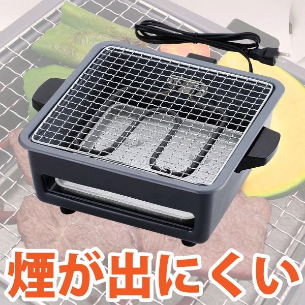 煙が出にくい!いろり屋 本格網焼き器 MIR-1500 #...