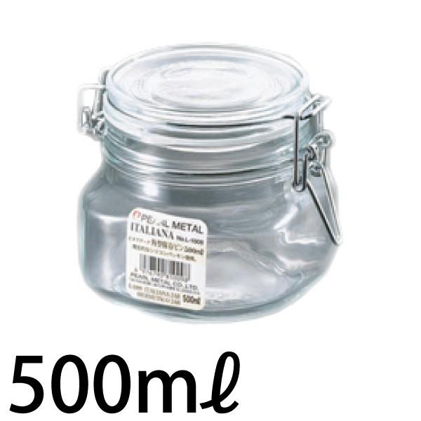 角型保存ビン 500ml L-1009 #11