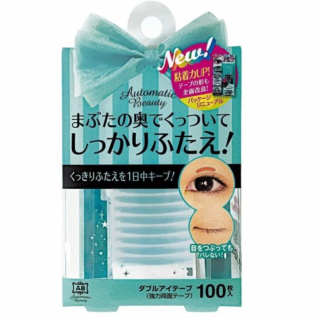 ダブルアイテープ[100本入] オートマティックビュ...