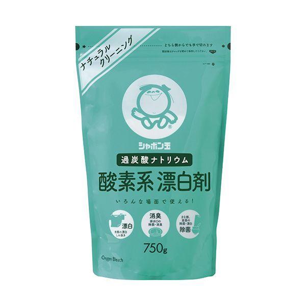 シャボン玉 酵素系漂白剤