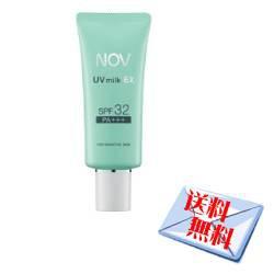 ★送料無料★ノブ UVミルクEX(SPF32/PA+++)(35g)