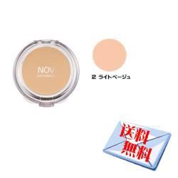 ★送料無料★ノブ コンシーラー 2