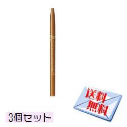 ★送料無料/3個セット★資生堂 インテグレート ア...