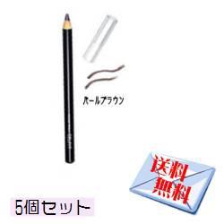 ★送料無料/5個セット★資生堂 セルフィット アイ...