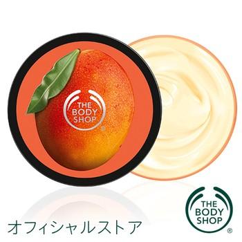 【正規品】< ボディクリーム > ボディバター マ...