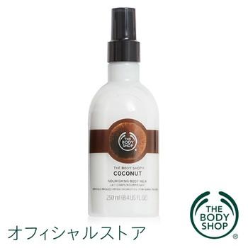 【正規品】< ボディローション > ボディミルク ...