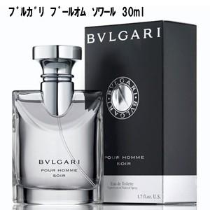 ブルガリプールオムソワール 30ml EDT 【ブルガリ...