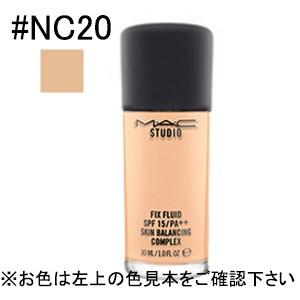 【MAC リキッドファンデーション】スタジオ ...