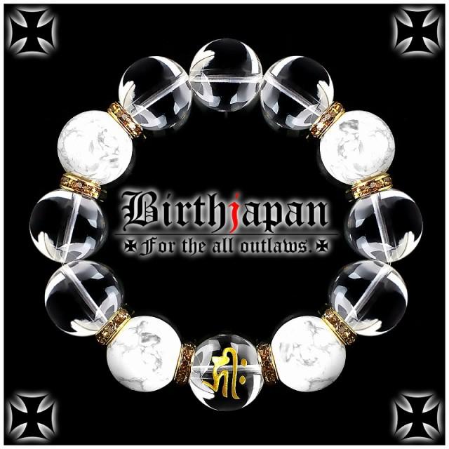 18mm/ロンデル×水晶/ハウライト数珠ブレスレット...