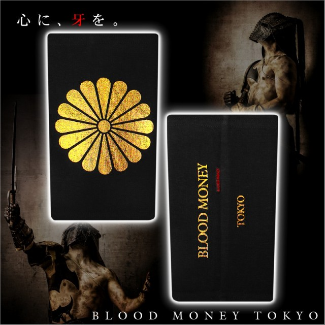 13002黒×金■ヤクザブランドBLOOD MONEY TOKYOサ...