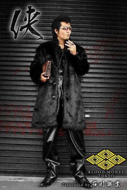 送料無料14060黒■BLOOD MONEY TOKYOファーコート...