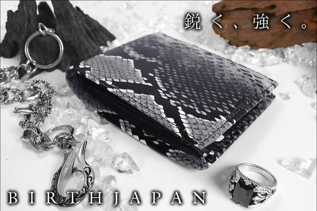 財布30グレー/蛇革短財布/二つ折り■パイソン ヘ...