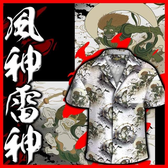 ポイント2倍 風神雷神 総柄 アロハシャツ ヤクザ ...