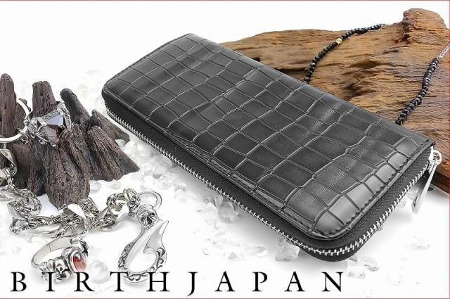 財布01-01黒■クロコ柄長財布/メンズ紳士サイフ蛇...