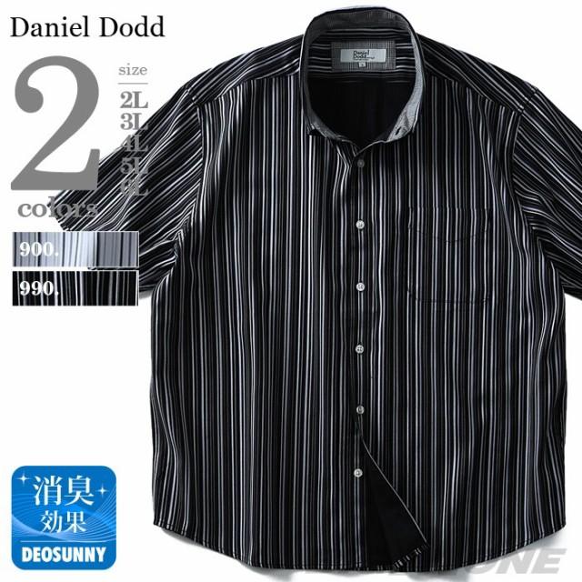 【大きいサイズ】【メンズ】DANIEL DODD 半袖ドビ...