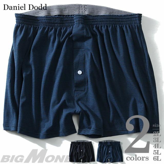 【大きいサイズ】【メンズ】DANIEL DODD ボーダー...
