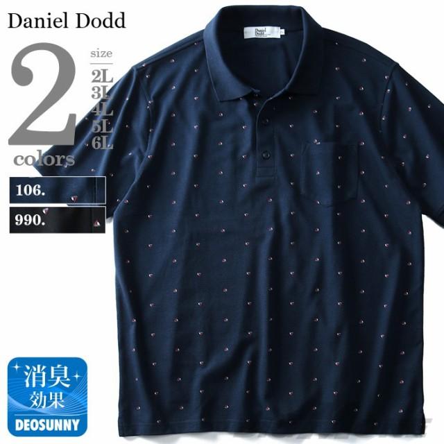 【大きいサイズ】【メンズ】DANIEL DODD 総柄半袖...