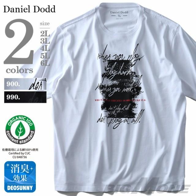 【大きいサイズ】【メンズ】DANIEL DODD オーガニ...
