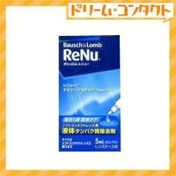 .◇レニュープロテインリムーバー5ml/ソフトレン...