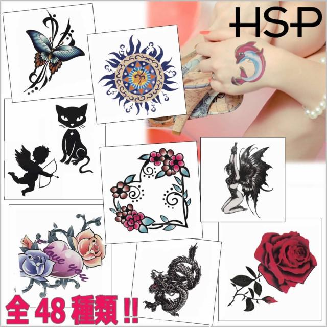 【HSP】タトゥーシールワンポイントタイプ約5×5c...