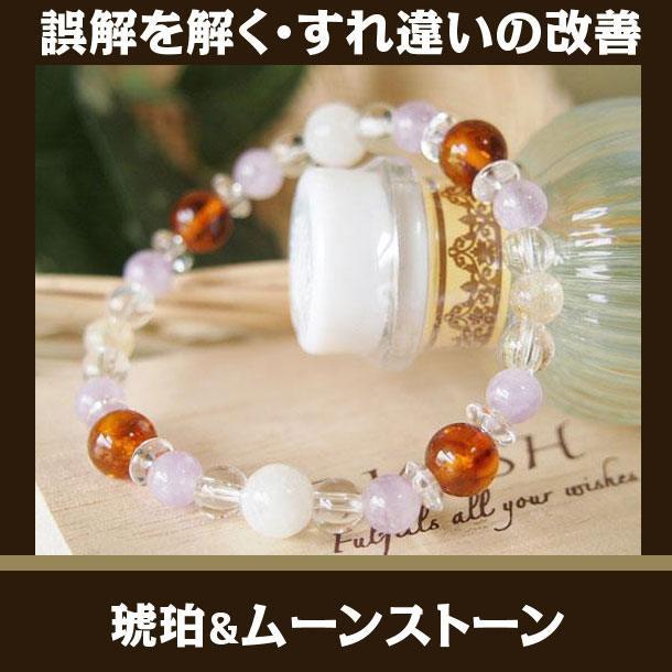 【 送料無料 】 パワーストーン 天然石 ブレスレ...