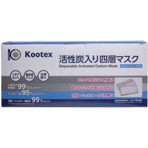 Kootex 活性炭入り四層マスク レギュラー...