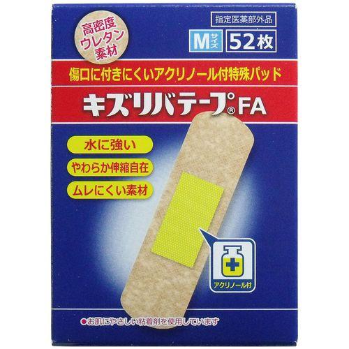 キズリバテープFA 指定医薬部外品 Mサイズ ...