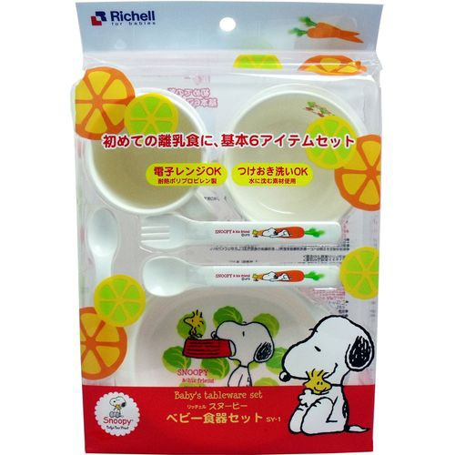 リッチェル スヌーピー ベビー食器セット SY-1...