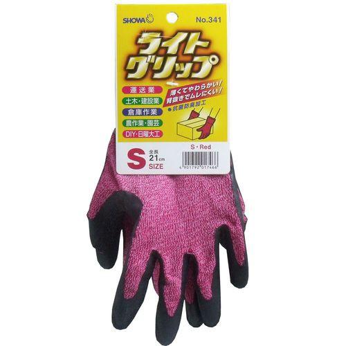 ライトグリップ 手袋 Sサイズ レッド  11501...
