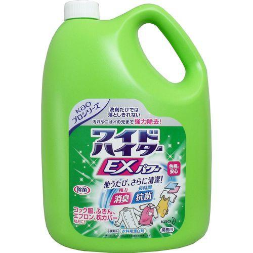 花王業務用 ワイドハイター EXパワー 4.5L...