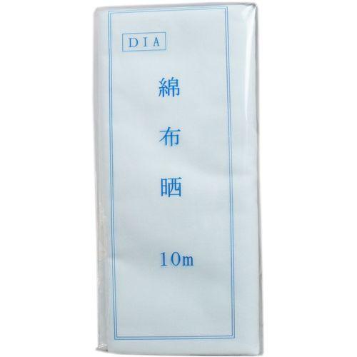 綿布晒(さらし) 綿100% 約33cm×10m...