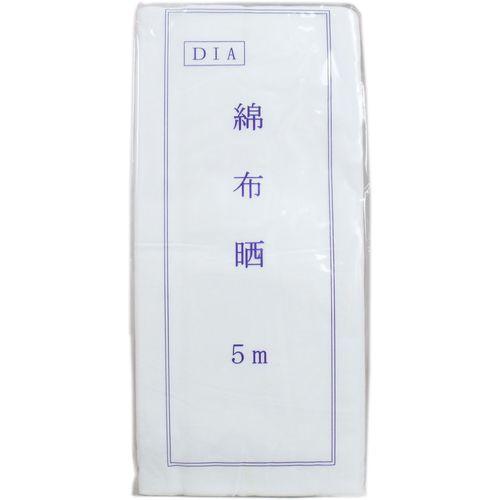 綿布晒(さらし) 綿100% 約33cm×5m(...