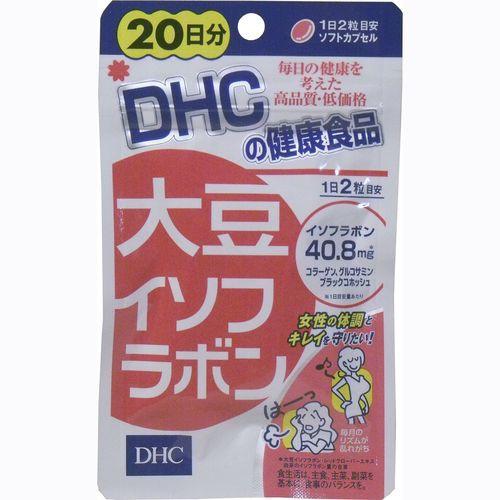 DHC 大豆イソフラボン 40粒 20日分 145...