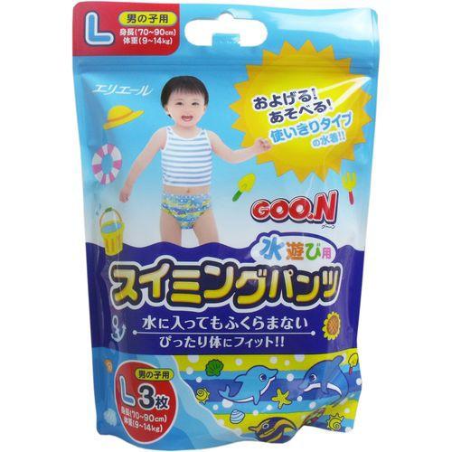 【7月26日まで特価】グーン 水遊び用スイミングパ...