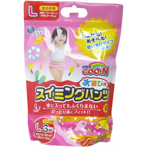 【1月26日まで特価】グーン 水遊び用スイミングパ...
