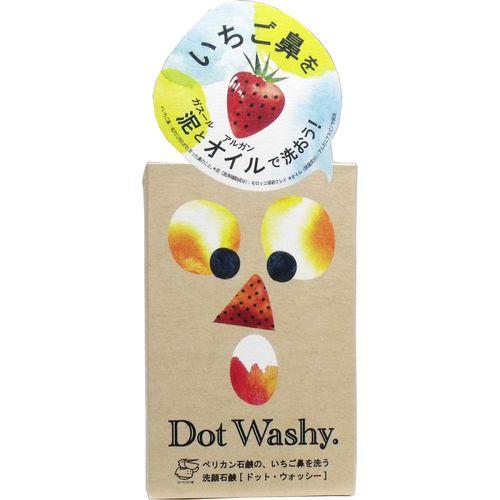 ドットウォッシー洗顔石鹸 75g 13001