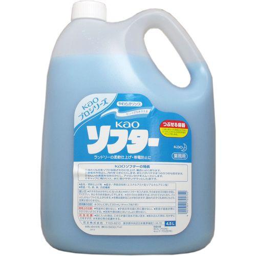花王ソフター 業務用 4.5L 18611