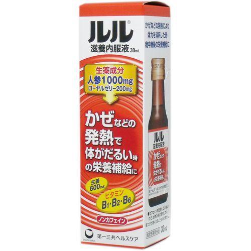 ルル滋養内服液 30mL 12451