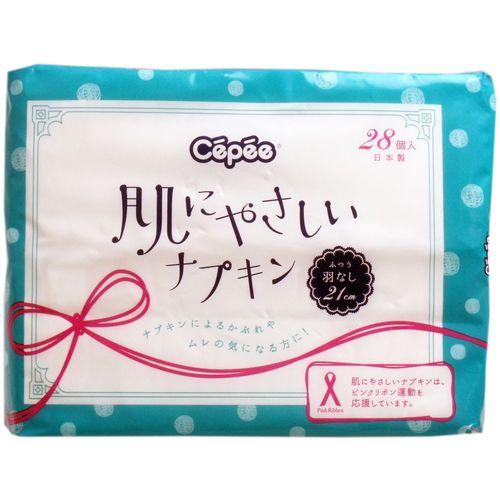 【12月25日まで特価】セペ 肌にやさしいナプキン ...