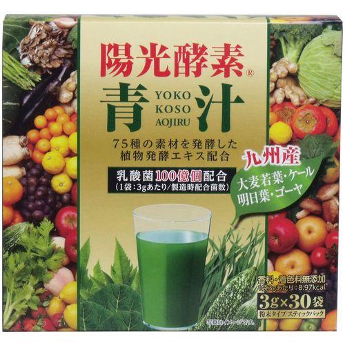 陽光酵素 青汁乳酸菌入 3g×30包入 17751