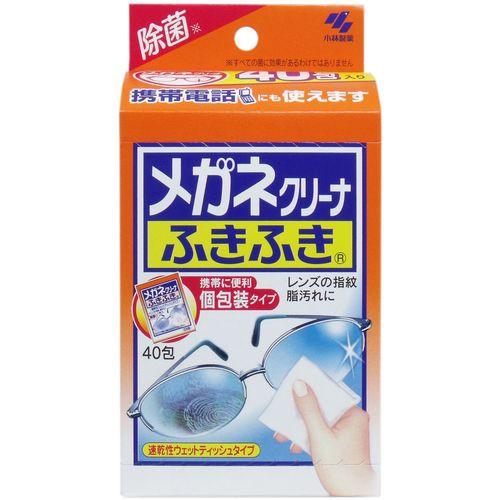 メガネクリーナー ふきふき 40包入 13881