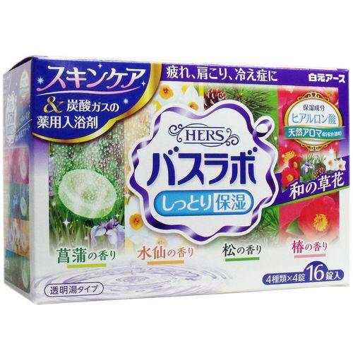 HERSバスラボ 炭酸ガスの薬用入浴剤 和の草花...