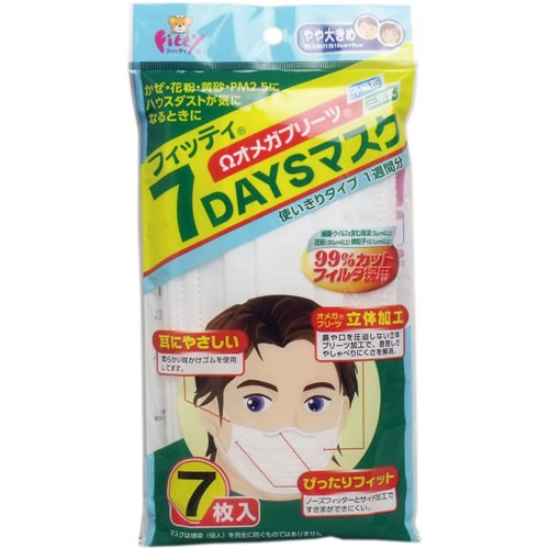 フィッティ 7DAYSマスク 使いきりタイプ1...