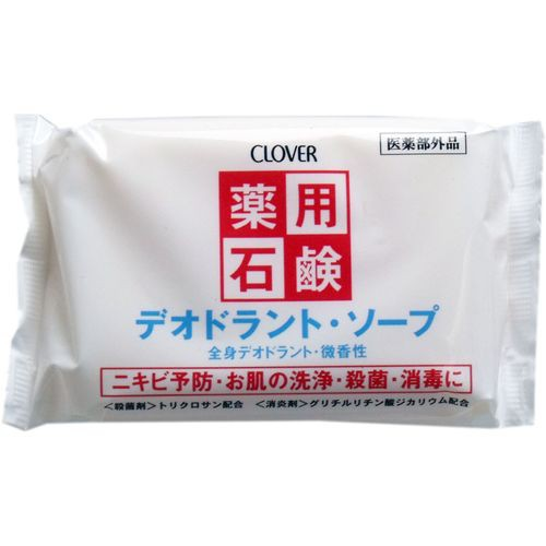 クロバーコーポレーション 薬用石鹸 デオドラント...
